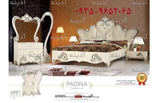 تولید کننده ، فروشنده سرویس خواب عروس