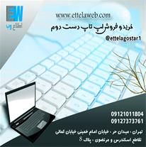 ال این وان  ALL IN ONE Acer Z3770