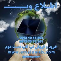 لپ تاپ دست دوم  ASUS X550Z