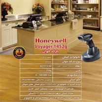 بارکد خوان بی سیم تصویری Honeywell voyager1452