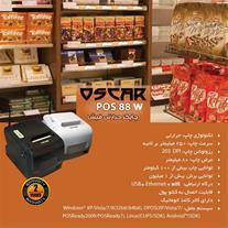 چاپگر حرارتی OSCAR POS 88 W