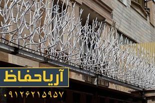انواع حفاظ روی دیوار ، حفاظ شاخ گوزنی در تهران