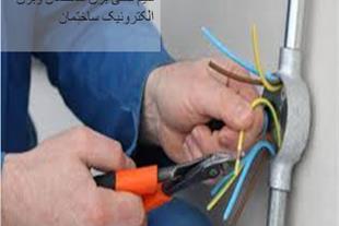 سیم کشی برق ساختمان