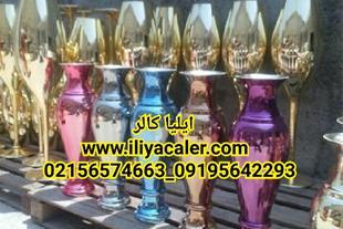 دستگاه ابکاری پاششی 02156574663 ایلیا کالر
