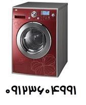 نمایندگی ماشین لباسشویی اسنوا در کرج البرز
