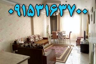 اجاره خانه مبله در مشهد ، اجاره آپارتمان مبله مشهد