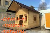 ساختمان چوبی و دکور چوبی