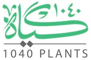 عطاری آنلاین هزار و چهل گیاه