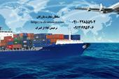صادرات و واردات تضمینی