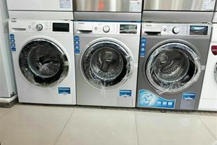 فروش ماشین لباسشویی سامسونگ