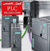 آموزش شبکه های صنعتی PROFINET با S71200