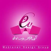 شرکت طراحی سایت وب تنان - طراحی سایت حرفه ای