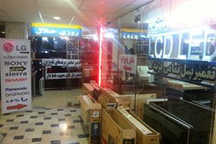 تعمیر نمایندگی LG ال جی ایکس ویژن سونی محل مشهد