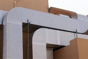 کانال کشی ساختمان