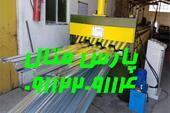 ساخت فروش خط تولید عرشه فولادی دستگاه عرشه فولادی
