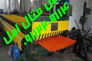 ساخت و فروش دستگاه ذوزنقه سینوسی شادولاین