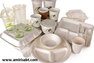 طرح توجیهی ظروف یکبار مصرف گیاهی