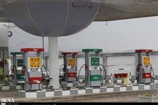جایگاه پمپ بنزین اقساطی با وام داخل تهران