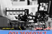 تیزر و عکاسی صنعتی با قیمت مناسب و کیفیت بالا