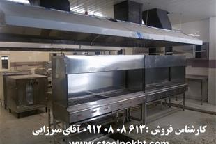 فروش تجهیزات آشپزخانه صنعتی