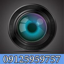 عکس و فیلم صنعتی در کرج
