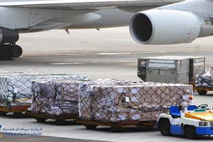خدمات بازرگانی و بین المللی صادرات و واردات