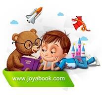 خرید و فروش آنلاین کتاب های کودک و بازی های فکری