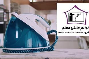 اتو بخار 7035-نمایندگی فروش فیلیپس مشهد-شجاعی