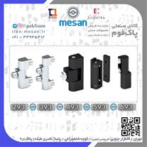 یراق آلات تابلو برق صنعتی ، قفل و لولا تابلو برق