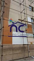 عایق و چسب ساختمانی نانوایزوکاور رنگی و بی رنگ