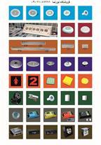 فروش لوازم نورپردازی و دکوراتیو ساختمان ، باغ ، اس