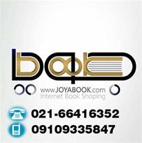 فروشگاه اینترنتی جویابوک