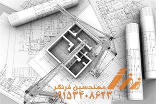 طراحی نقشه در مشهد