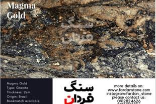 سنگ گرانیت برزیلی سنگ خارجی کانترتاپ