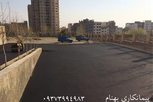 آسفالت و آسفالت کاری در تهران و کرج