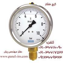 انواع گیج فشار - هیدرولیک - پنوماتیک - ابزار دقیق
