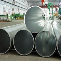 تولیدکننده انواع لوله و تسمه آلومینیومی