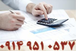 حسابداری حسابرسی مالیات ارزش افزوده