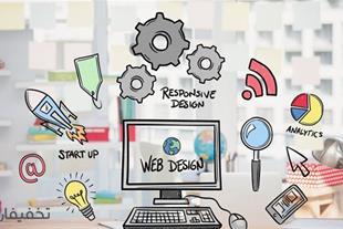 دوره آموزشی طراحی وبسایت