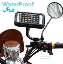 هولدر موبایل و GPS مخصوص فرمان موتورسیکلت و دوچرخه