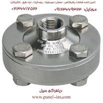 دیافراگم سیل - هیدرولیک - پنوماتیک - ابزار دقیق