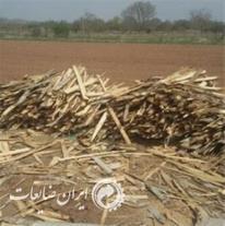ضایعات چوب بری پالت سازی