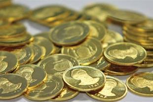 آموزش آتی سکه ، خرید و فروش اینترنتی سکه