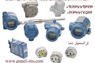 ترانسمیتر دما - هیدرولیک - پنوماتیک - ابزار دقیق