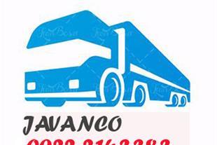 خدمات حمل و نقل گوشت و فراورده های گوشتی