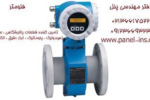 فروش فلومتر - هیدرولیک - پنوماتیک - ابزار دقیق