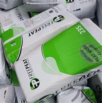 فروش محصولات Free Peat ( فری پیت ) هلند