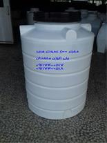 مخزن آب برای گلخانه - منبع آب آبیاری قطره ای و باغ