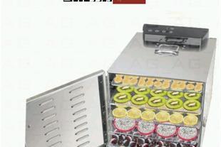 دستگاه خشک کن میوه و سبزی