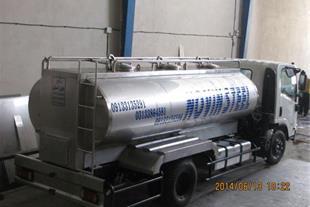 نوین استیل-پلیت شیر.شیرسردکن.مخزن استیل